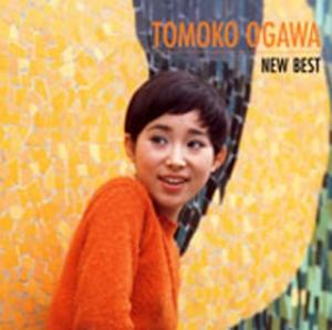 Tomoko Ogawa